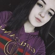 Алина, 16, г.Тула