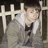 Александр, 25, г.Кяхта