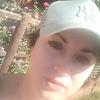Юля, 31, г.Белгород
