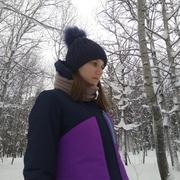 Катюша, 22, г.Нижневартовск