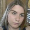 Наталья, 20, Кременчук