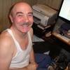 ХРЕН, 80, г.Лобиту