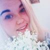 Кристюня, 20, г.Кременчуг
