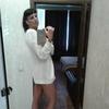 ИРИНА, 44, г.Las Palmas
