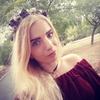 Ольга, 24, г.Одесса