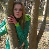 Елена, 39 лет, Телец, Киев