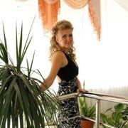 Ирина 41 год (Водолей) Североморск