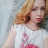 Екатерина, 19, г.Нижний Тагил