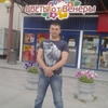 Миха, 34, г.Муезерский