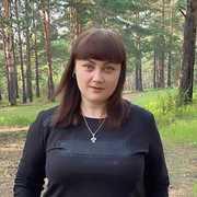 Любовь 35 Иркутск