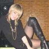 Yuliya, 33, г.Павлоград