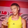 Сергей Бурыкин, 33, г.Балашиха