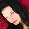 Анастасия, 29, г.Новомосковск