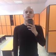 Вадим, 25, г.Стерлитамак