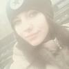 Алена, 22, г.Горловка