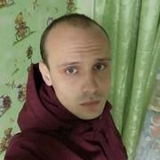 Дмитрий 29 Биробиджан