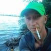 Valentin, 30, Berislav