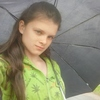 Veronika, 16, г.Белая Церковь