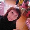 Евгения, 29, г.Бокситогорск