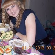 катерина, 37, г.Оренбург