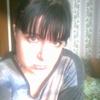Наташа, 39, г.Смоленск