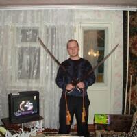Дмитрий, 32 года, Телец, Челябинск