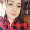 Вероника, 18, г.Калуга