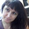 Елена, 40, г.Ханты-Мансийск