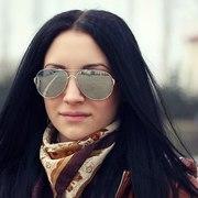 Наталья, 29, г.Свободный