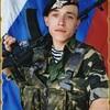 Maksim, 28, Skovorodino
