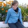 Olga, 37, Tavda