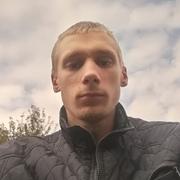 Дмитрий 19 Брянск