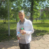 Евгений, 23, г.Челябинск