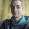 Dima Harrison, 21, г.Одесса