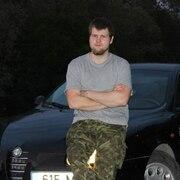 Lev 31 Валга