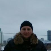Дима 48 Екатеринбург