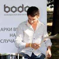 Дмитрий, 31 год, Телец, Киев