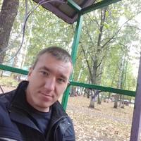 Айнур, 30 лет, Телец, Набережные Челны