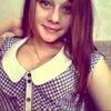 Natalia, 25, г.Карталы