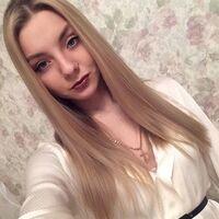 ***, 23 года, Весы, Москва