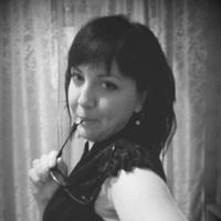 Юлия, 39 лет, Телец, Астана