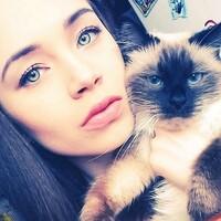 екатерина, 30 лет, Стрелец, Москва