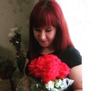 Динара, 23, г.Ульяновск
