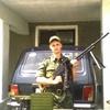 Alex, 37, г.Басарабяска