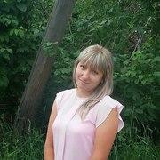Светлана, 30, г.Зима