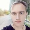 Іван, 24, г.Ровно