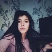 Дарина, 19, г.Каменское