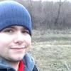 Евгений, 21, г.Весёлое