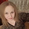 Любочка))), 23, г.Саранск