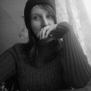 Маша, 21, г.Армянск